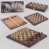 шахматы 3в1 на магнитах