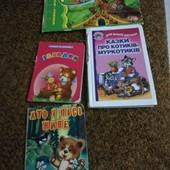 4 книжки для дітей. Дивіться інші мої лоти