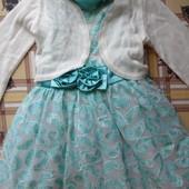 Красивенное платье 116 р