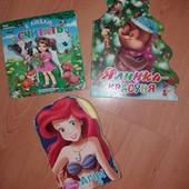 Три яркие книжечки для малышей 2-6 лет!лот 3 шт!