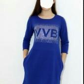 Очень красивое платья со стразами размер 46
