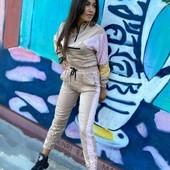 Стильный женский костюм хамелион - Люминесцентная ткань. Турция.