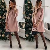 Изысканная новинка, платье, Новогодний наряд размеры 42-44, 46-48, 50-52, ткань - креп костюмка