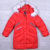Зимняя курточка, в очень хорошем состоянии, р.122.