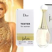 Christian Dior J'adone с таким парфюмом не нужна одежда и украшения, вы сами становитесь центром все
