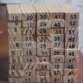 Деревяная джанга с цыфрами