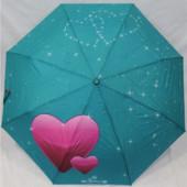 Жіноча парасоля автомат Cavalli. Зонт женский облегченный автомат в коробке