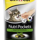 Gim Cat мультивітамін та допомають виведенню шерсті