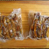 Бананы сушёные королевские вяленые в вакуумной упаковке 100 грамм!!!