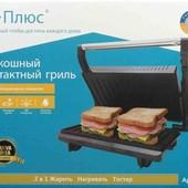 контактный гриль,бутербродница,сендвичница
