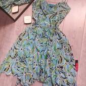 Платье сарафан в цветы с пояском паетки бисер