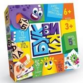 Настольная развлекательная игра Буквики укр. Данко Тойс, учим буквы в игровой форме, много лотов