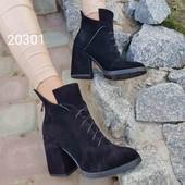 Женские ботинки из натуральной кожи и замши