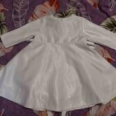 красивое белое наряденое платье