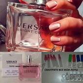Versace Bright Crystal отливант тестера-в лоте 5мл парфюма+флакон!уп от 17грн,лоты комбинирую
