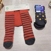 Германия!!! Колготы с махрой 62/68 и носки с махрой 2 пары15-18 размер!