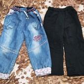 Теплые штаны для девочки одним лотом.