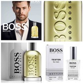 Hugo Boss Bottled 60мл