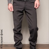 Мужские(можно подростку) штаны на флисе пр Турция размеры 29,30.31распродажа последних размеров