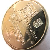 №40монета Украина, коллекционная, 10 гривен, 2019, КрАЗ-6322 Солдат
