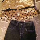 Набор жилет и джинсы (не секонд)