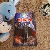 новая книга энциклопедия про монстров! все мальчишки обожают