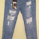 Рваные Новые джинсы рванки. Бомбезные!