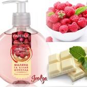 Жидкое мыло «Малина и белый шоколад» Beauty Cafe/ укрпочта-10%