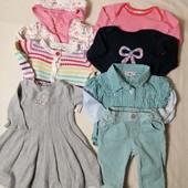 ЛоВиЛоТы! Пакет из 7-ми вещей для девочки 3-6 месяцев