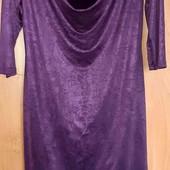 Платье 48/50