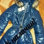 Пальто на девочку 140-152см,зима,очень теплое,посл.размер,быстрая отправка