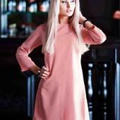 Платье нежного цвета)