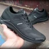 Кожаные кроссовки Adidas от производителя!