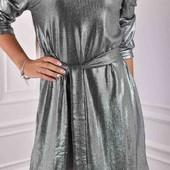 женское платье, цвет априкот