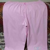 штаны для дома или сна поб. 58 сост. идеальное