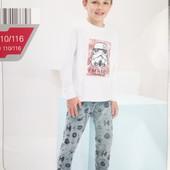 Пижама для мальчика. Германия