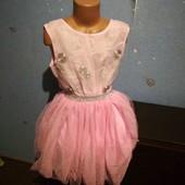 276. Сукня