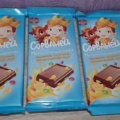 Настоящий белларуский Шоколад молочный Сорванец взрывная карамель апельсиновый вкус Коммунарка
