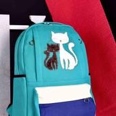 вместителтный рюкзак