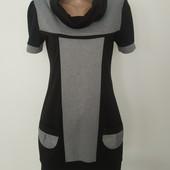 Красивое платье на каждый день размер 46-48