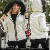 Куртка парка Украина