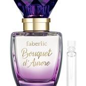 Парфюмерная вода для женщин Bouquet d'Aurore-цветочно-фруктовый- Объём: 50 мл.