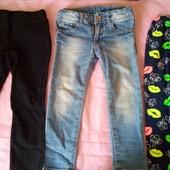 Брючки, джинсы, лосины одним лотом