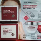 Дневной или ночной крем для лица «Совершенство»,Anew avon с технологией Protinol Spf 25, 50 мл, 1 шт