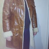 дубльонка -куртка