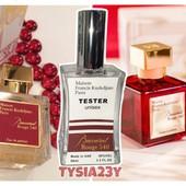 Baccarat Rouge 540 Extrait de Parfum – Король ароматов!