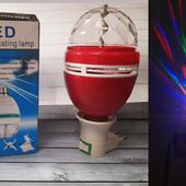 Диско лампа. Светодиодная вращающая лампа, диско шар. Светомузыка. led full color