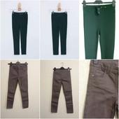 Штаны -джинсы для девочки.