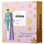 Подарочный набор Zima Faberlic/ Комплексный уход за кожей лица, губ и рук!