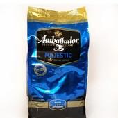 Кофе в зернах Ambassador Majestic (кофе Амбассадор Мажестик) 1 кг